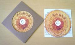 DVD「木の来た道~ways of experiencing wood」