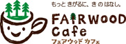 FAIRWOOD PARTNERS 消費者向けイベント:Fairwood Cafe